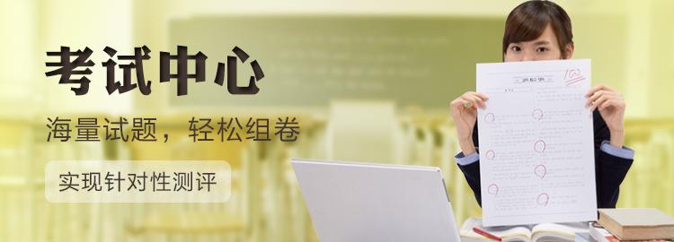 2019年最新金太阳好教育账号密码(用户名密码)高中资源帐号 - 第3张  | 爱淘数字资源馆