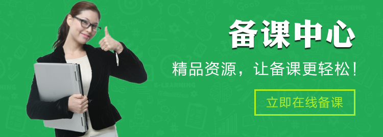 2019年最新金太阳好教育账号密码(用户名密码)高中资源帐号 - 第1张  | 爱淘数字资源馆